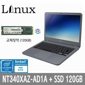 삼성 NT340XAZ-AD1A + SSD120GB 교체 유선광 HM