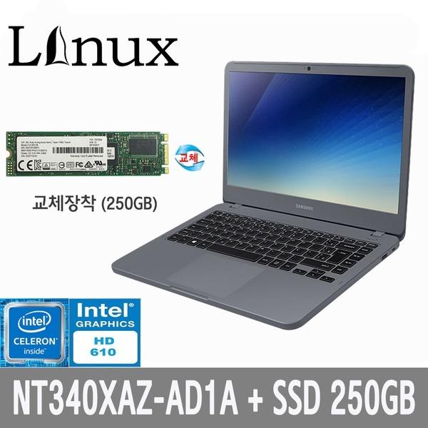 삼성 NT340XAZ-AD1A + SSD250GB 교체 유선광 HM