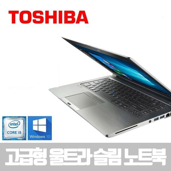 노트북 울트라북/i5 4세대SSD/14형/윈10렌탈전시노트북