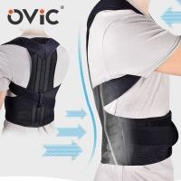OVIC 바른자세교정밴드 허리 굽은어깨 굽은등