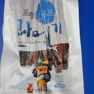 산지직송 구룡포 과메기 (진공압축포장) 완전손질 15미