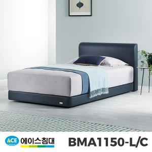 BMA 1150-LC DT3등급/SS(슈퍼싱글사이즈)