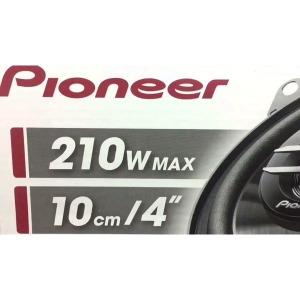MAX 210W 파이오니아 4인치 카스피커 TS-G1020F