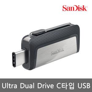 무배 C타입 OTG USB메모리 Ultra Dual SDDDC2 16GB