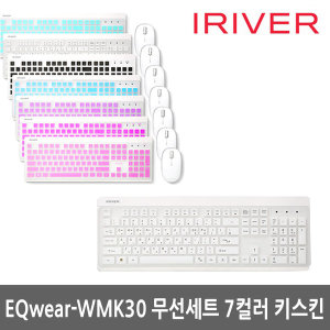 아이리버 EQwear-WMK30 무선키보드마우스세트 화이트