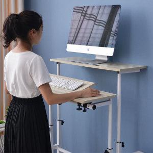 높이조절 각도조절 스탠딩 컴퓨터 책상