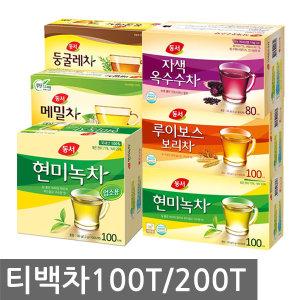 동서/꽃샘/쌍계명차/티젠/100T/200T/대용량