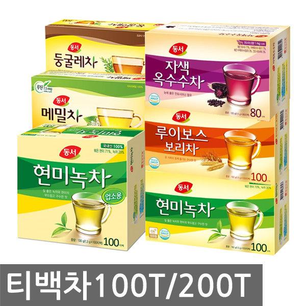 동서/꽃샘/쌍계명차/티젠/100T/200T/대용량  49종