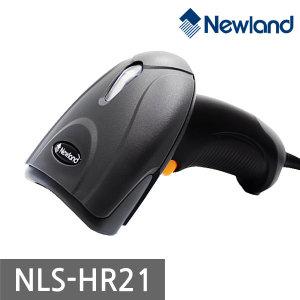 NEWLAND NLS-HR21 장거리 바코드 스캐너 QR 2D 유선