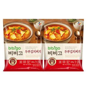 비비고 즉석국 두부김치찌개 460g 2봉 - 상품 이미지