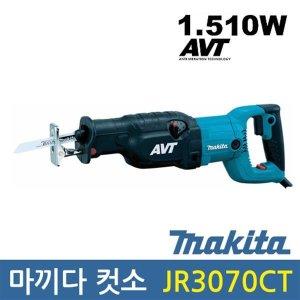 마끼다 컷소/JR3070CT/기본날3개/1510W/목공작업/철