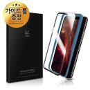 케이안 아이폰X/XS 풀커버 강화유리 크리스탈아머3SD