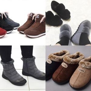 여성방한화 여자겨울신발 털신발 퍼슬리퍼 패딩부츠