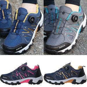 P 1105A 커플 트레킹화 등산화 워킹화 운동화 신발