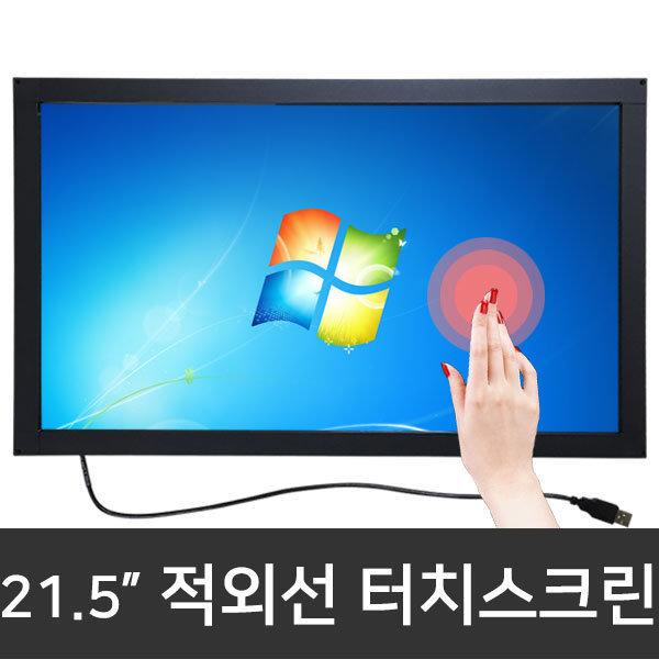 VIA-215IR 21.5형 적외선터치스크린/16:9/21.5인치/IR