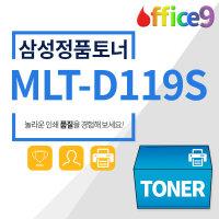 MLT-D119S 정품토너 ML-1610 1625 2010 SCX-4521F R