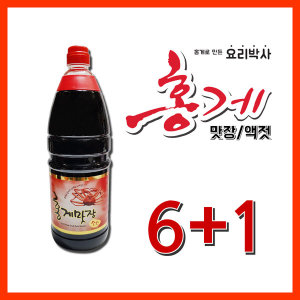 소문난 천연웰빙 홍게맛간장 레드1.8L 6+1 / 무료배송