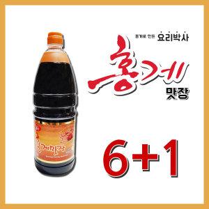 소문난 천연웰빙 홍게맛간장 골드1.8L 6+1 / 무료배송