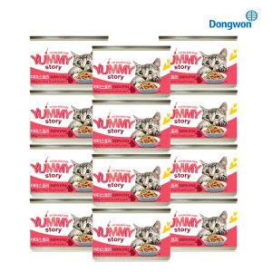 동원 야미스토리 참치와닭가슴살 160g x12캔 /고양이