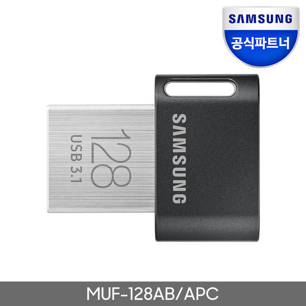 공식파트너 USB 3.1 FIT PLUS MUF-128AB/APC