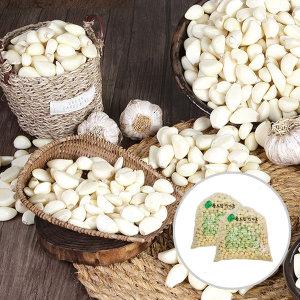 알싸한 마늘/깐마늘 10kg (소) 20년산 산지직송