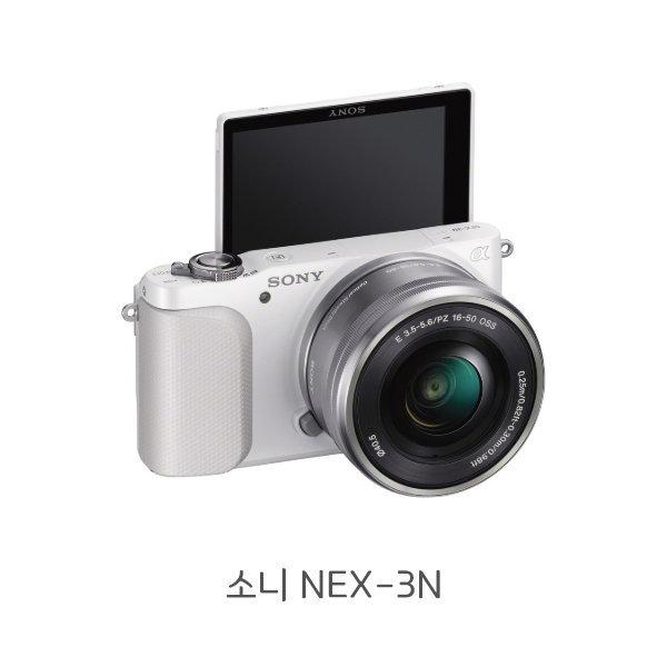 lin 정품 소니 알파 nex-3n + selp16-50mm kit