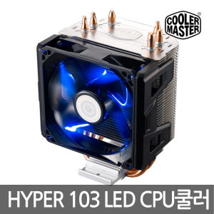 (정품) 쿨러마스터 Hyper 103 AMD 인텔 호환 CPU쿨러
