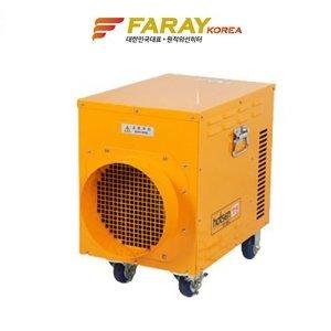 화레이/열풍기/FNEH-100/전기열풍기/하우스/창고/농장