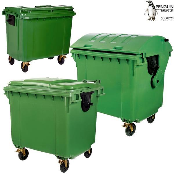 대형 쓰레기통/자동상차 쓰레기함 분리수거 휴지통