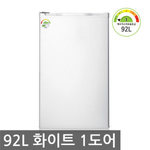 창홍 092A0W 소형 1등급 원룸 미니 냉장고