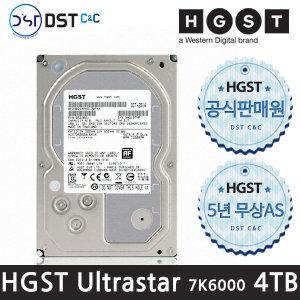 +공식판매원+Ultrastar 4TB HDD HUS726040ALA610