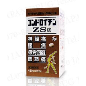 콘드로이틴ZS 450정 일본정품 직배송