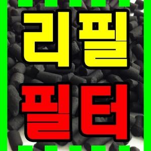 알뜰리필교체 음식물처리기필터 1SET 2통 전제품호환