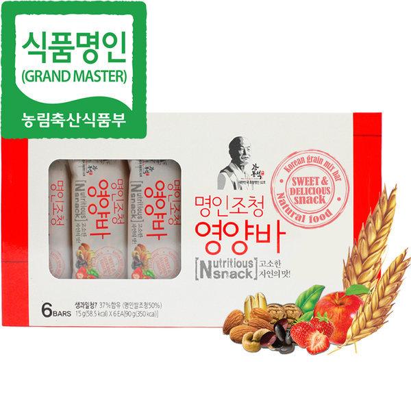 명인조청 영양바 15gx6개입/에너지바 하루견과 한과