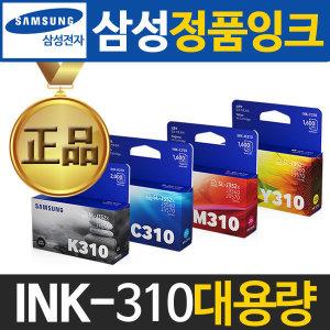 정품 INK-C310 파랑 SL-J3520W J3523W J3525W J3560FW