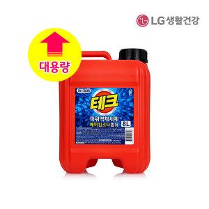 테크 파워액체세제 대용량 8L