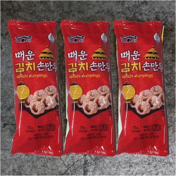 두손 미락 매운김치손만두(2입)65g X 10봉/ 김치만두