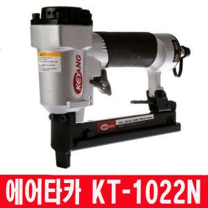에어타카 KT-1022N 콤프레샤 에어호스 DIY인테리어