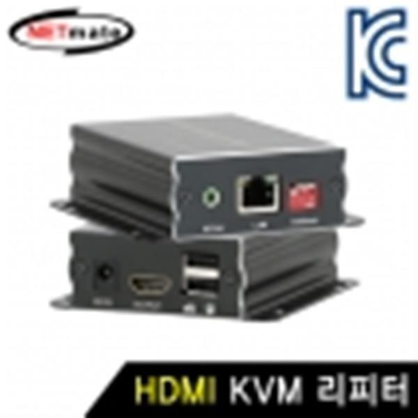 NETmate NM-RVA120MM HDMI KVM 리피터(로컬 + 리모트)
