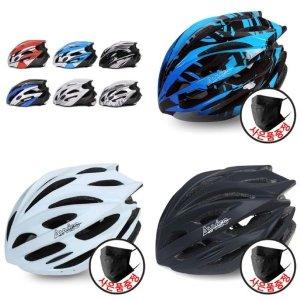 자전거헬멧 성인용자전거헬멧 지진헬멧 머리보호헬멧