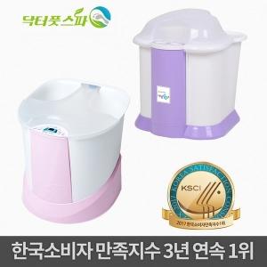 구)귀뚜라미 내발애/닥터풋스파 각탕기 족욕기 족탕기