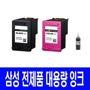 프린터 잉크 리필 SCX-1360 1365 SL-J1760FW J1660