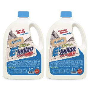 공장직영 베이킹소다중성세제2.5LX2 세탁세제 액체세제