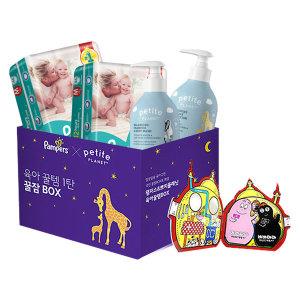 꿀잠BOX 4단계(팬티4단계2팩+쁘띠플래닛 2종) +책4권