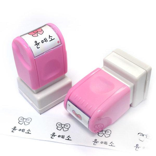 네임스탬프 정사각형 핑크 + 네임스티커(144개)