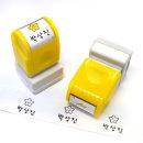 네임스탬프 정사각형 옐로우 + 네임스티커(144개)