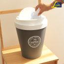 북유럽형 커피컵 휴지통 9L