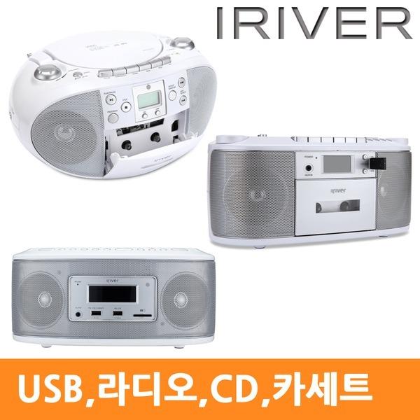 아이리버 ia65/CD플레이어/카세트/카세트플레이어/N