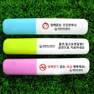 금연홍보용품-금연치약칫솔세트 파스텔슬림형(1개)
