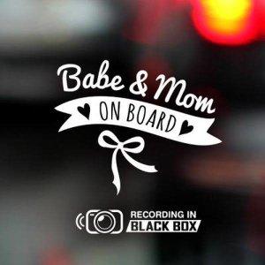 (핫트랙스) 반사 - SET 텍스트 bebe mom 블랙박스 / 아기가타고있어요 반사스티커 자동차스티커